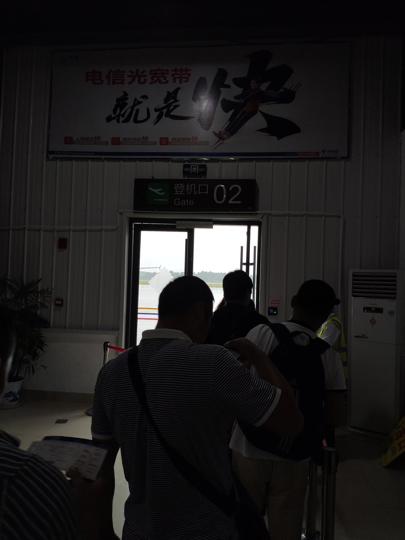 Jinggangshan Airport