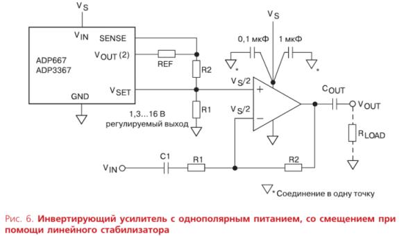 Линейный стабилизатор напряжения операционный усилитель куплю генератор бензиновый липецк