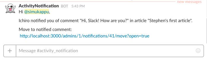 optional-target-slack-image