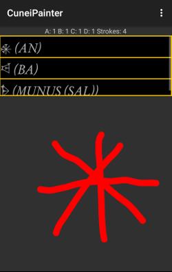 CuneiPainter1