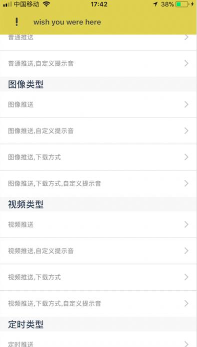 screenshot/screenshot13.png
