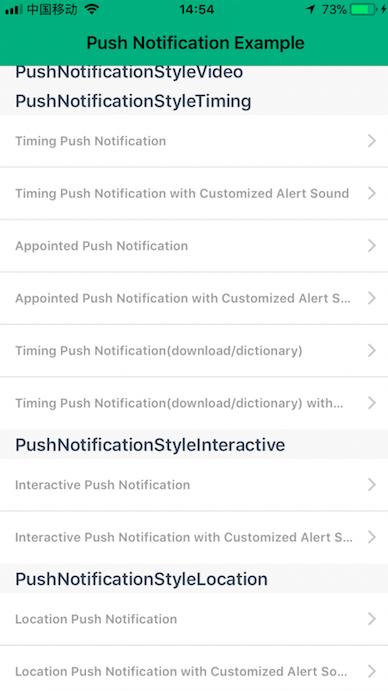 screenshot/screenshot2.png