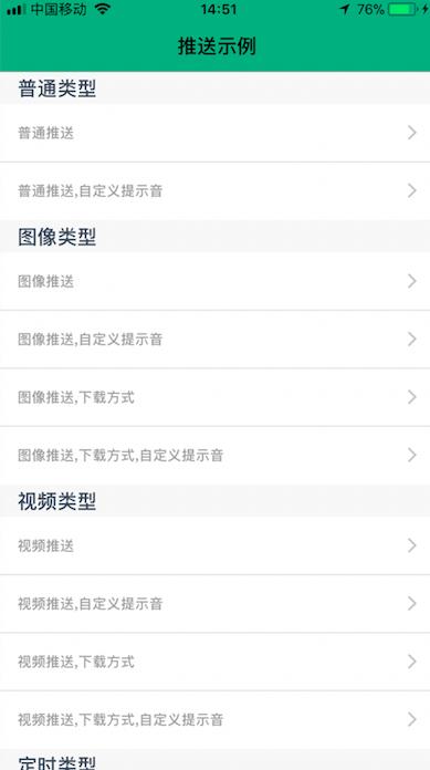 screenshot/screenshot3.png