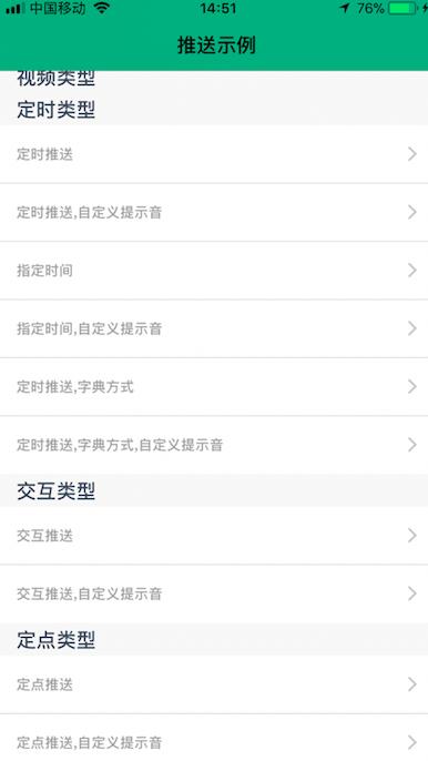screenshot/screenshot4.png