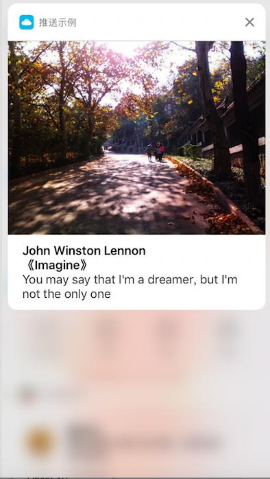 screenshot/screenshot7.png