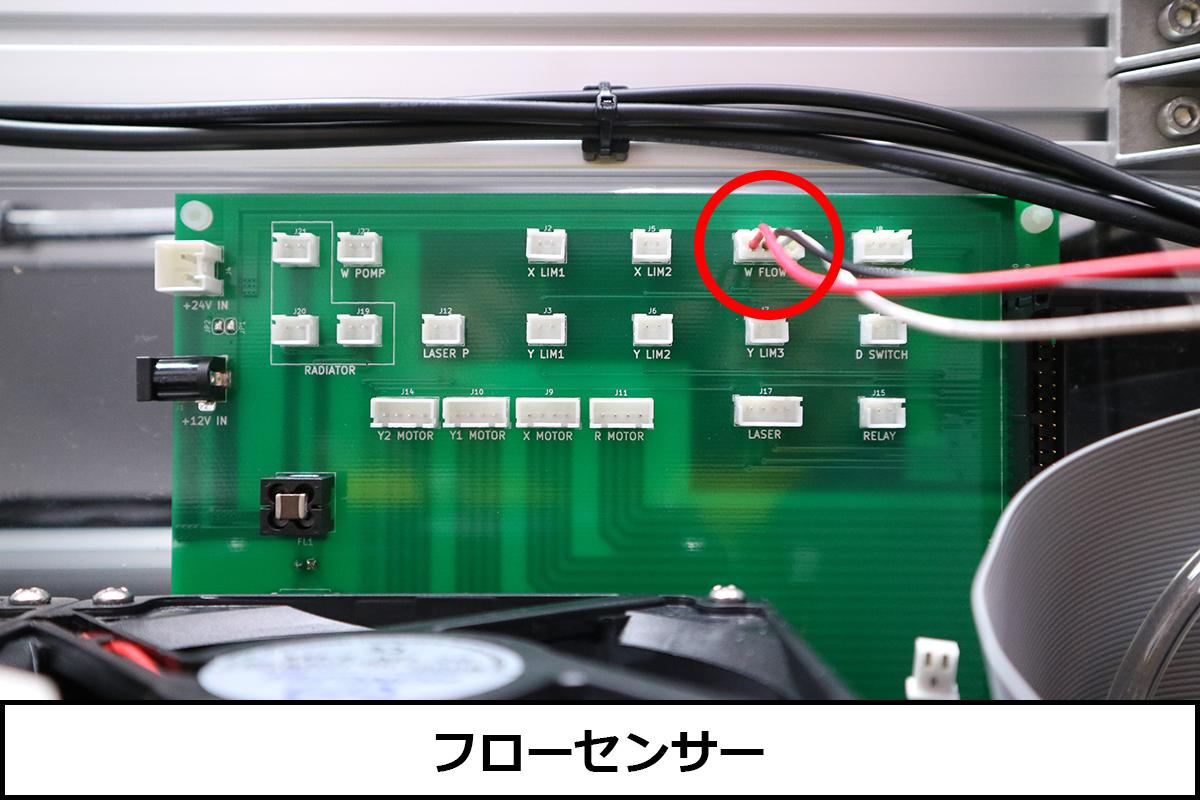 配線DCライン-13