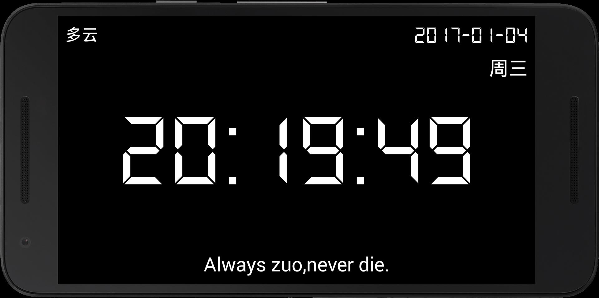 Android clock github