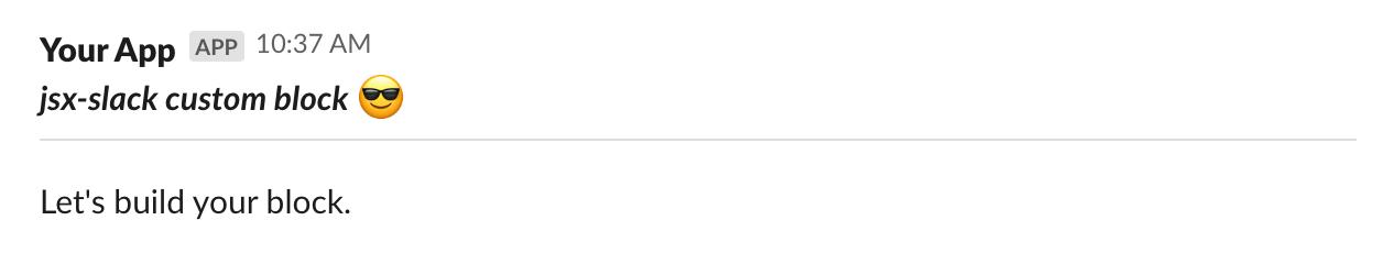 カスタムコンポーネントを使ったメッセージの表示例