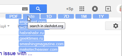 List for search in sites (old version with 6 buttons)
