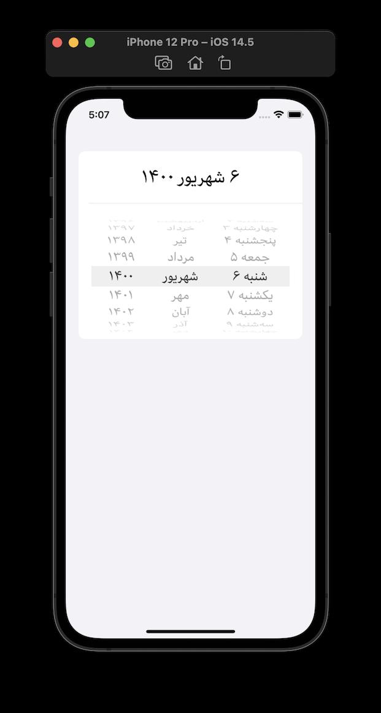 ShamsiDatePicker in iOS