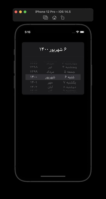 ShamsiDatePicker in iOS with Dark Mode