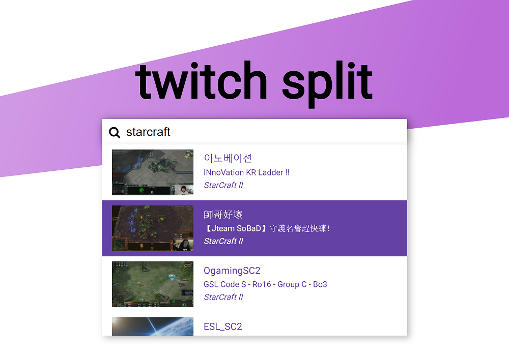 GitHub - strothj/twitch-split: A multi-stream viewer for the