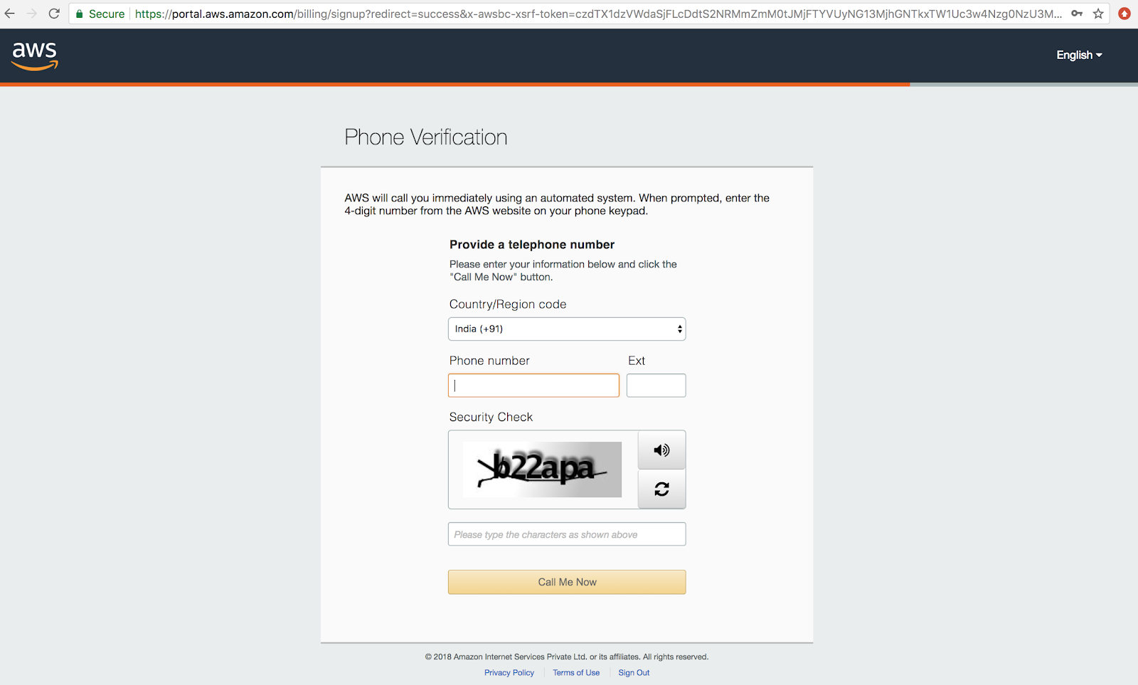 5. Phone Verification
