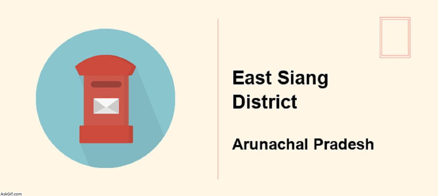 पूर्वी सियांग, पासीघाट में घूमने के लिए शीर्ष स्थान, अरुणाचल प्रदेश