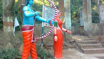 2. Ram Jharna