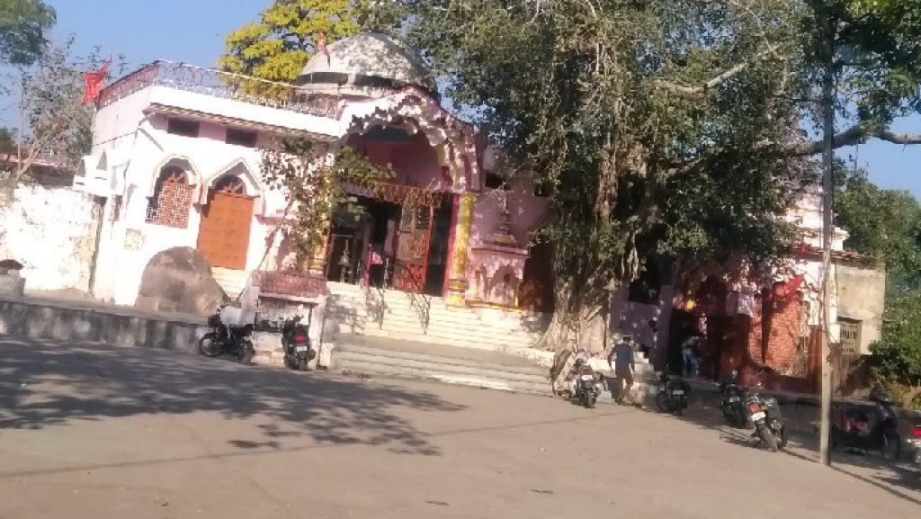 2. Devi Bari Chandika Ji Temple