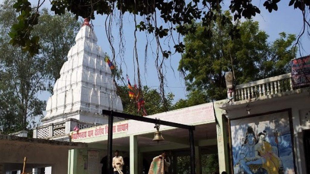 5. Baba Bhayaharan Nath Dham