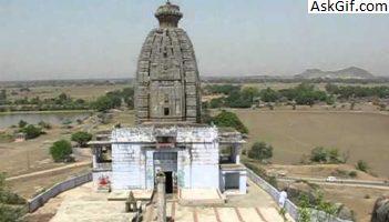 2. Umga Temple