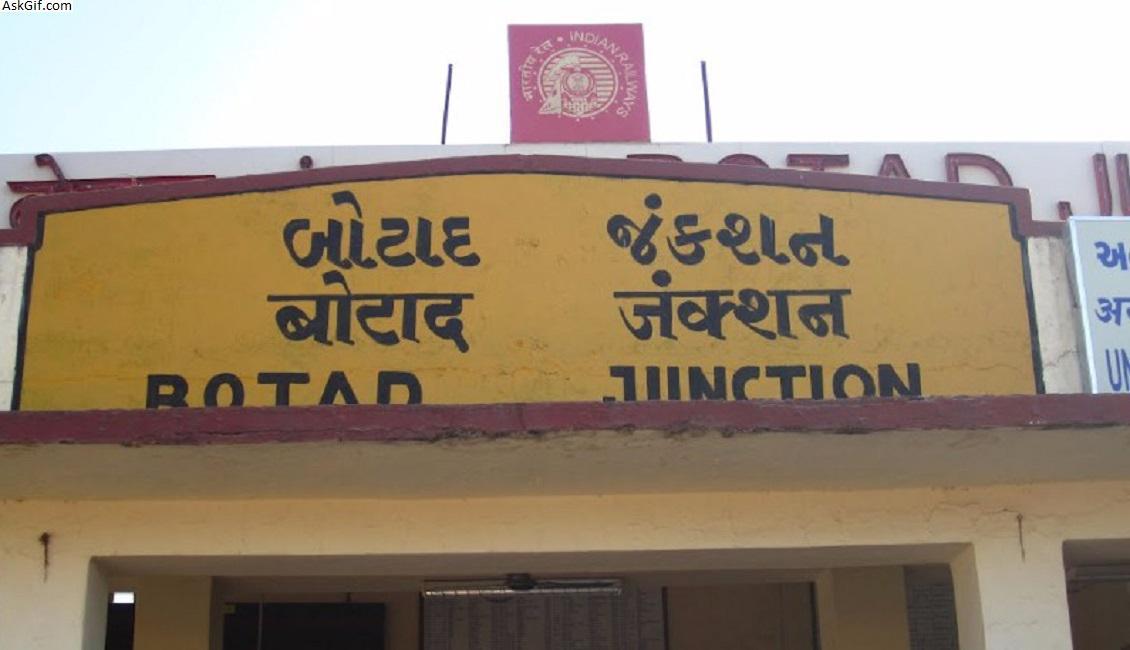 बोटाद में देखने के लिए शीर्ष स्थान, गुजरात