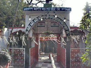 3. Sangharini Temple