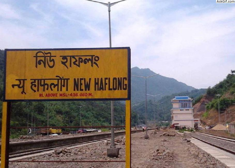 Top Places to visit in Dima Hasao, Haflong, Assam