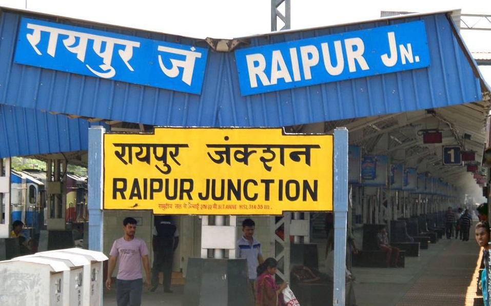 रायपुर में देखने के लिए शीर्ष स्थान, छत्तीसगढ़