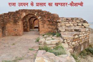 3. Stone Fortress Palace