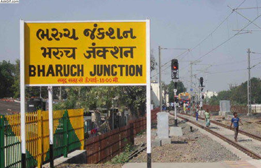 भरूच में देखने के लिए शीर्ष स्थान, गुजरात