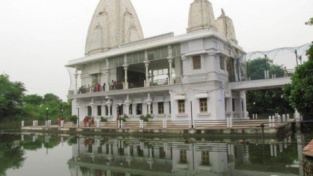 1. Sita Samahit Sthal