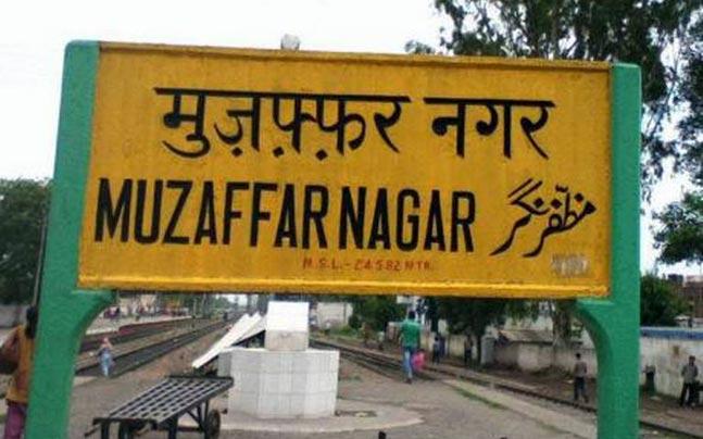 मुजफ्फरनगर में जाने के लिए शीर्ष स्थान, उत्तर प्रदेश