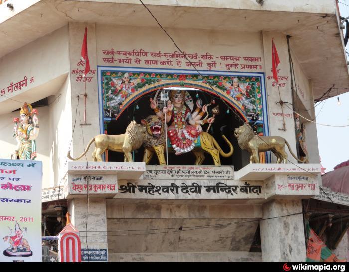 3. Durgamata Temple (Maheswarimata Temple)