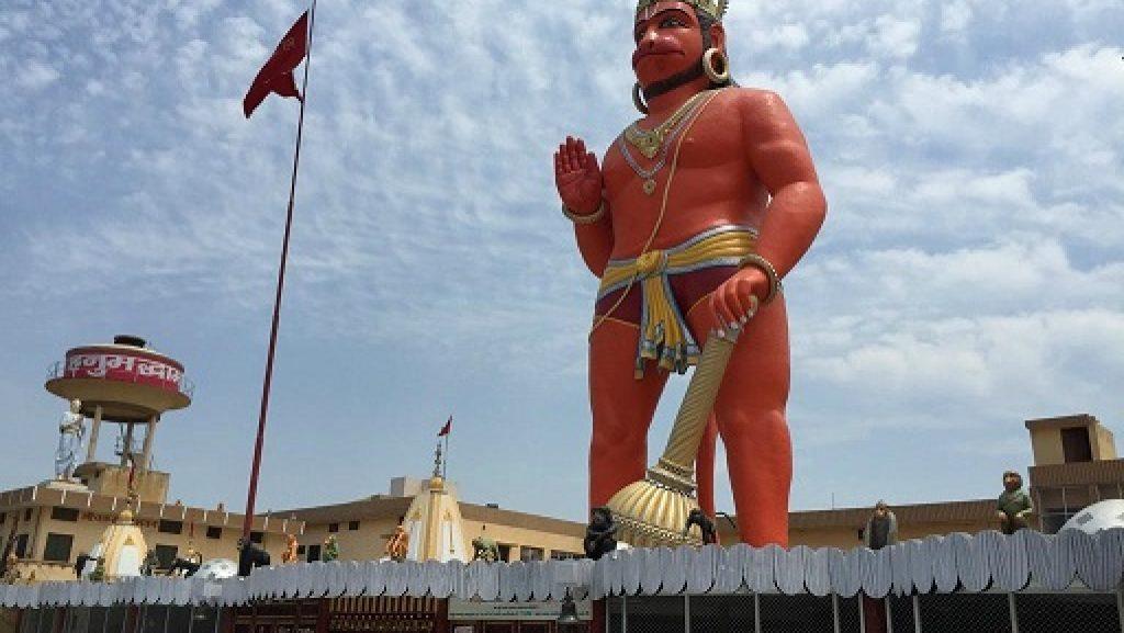 3. Hanumatdham - SHUKARTAAL