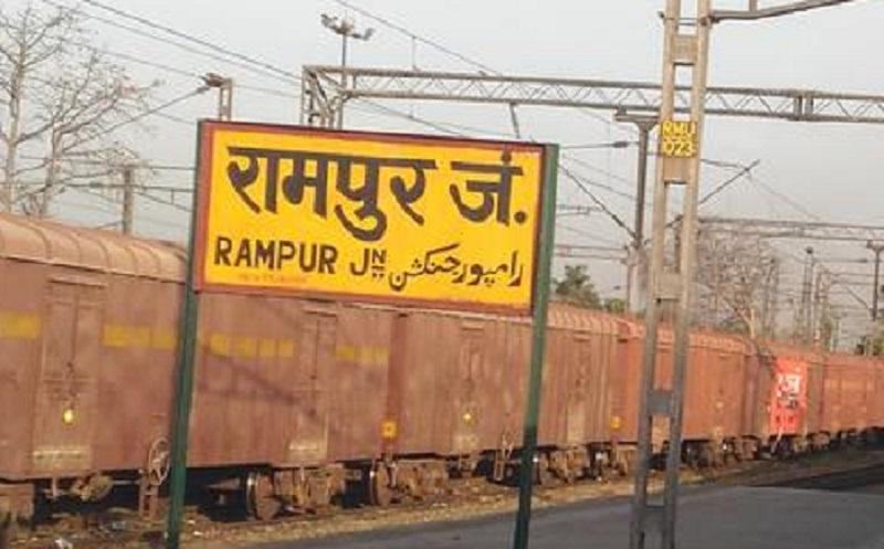 रामपुर में देखने के लिए शीर्ष स्थान, उत्तर प्रदेश