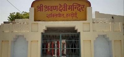 1. Sarvan Devi Temple