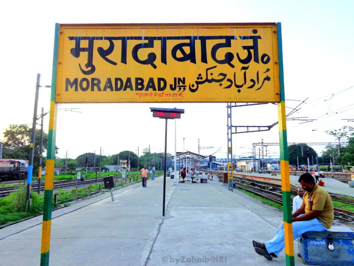 मोरादाबाद में जाने के लिए शीर्ष स्थान, उत्तर प्रदेश