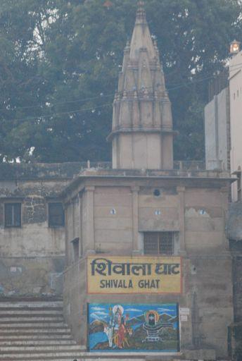 7. Shivala Ghat