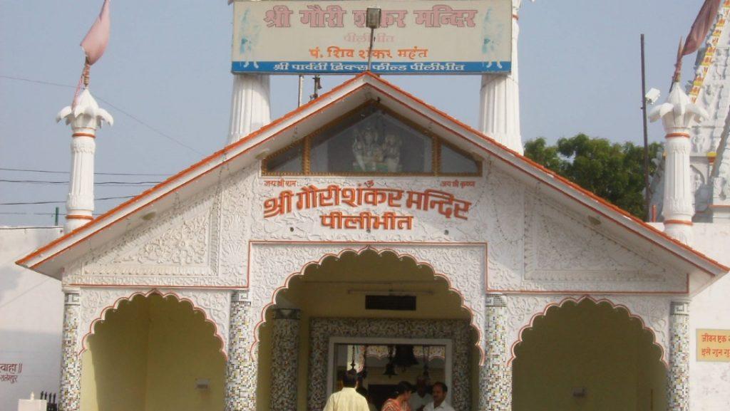 1. Gauri Shankar Temple