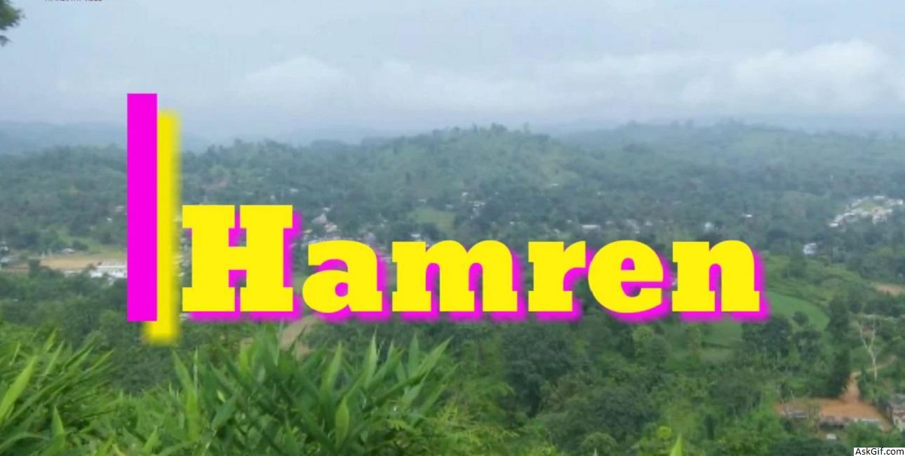 पश्चिम कार्बी एंगलोंग, हैम्रेन में देखने के लिए शीर्ष स्थान, असम