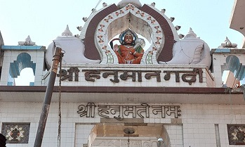 1. Hanumangarhi
