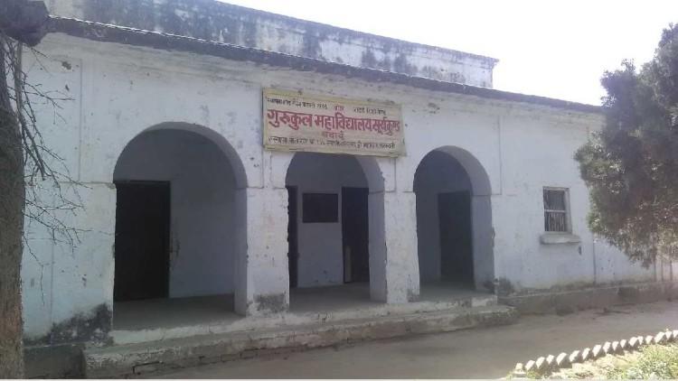 1. Gurukul Sanskrit Mahavidyalaya, Suryakund