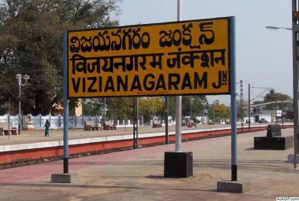 विजयनगरम में घूमने के लिए शीर्ष स्थान, आंध्र प्रदेश