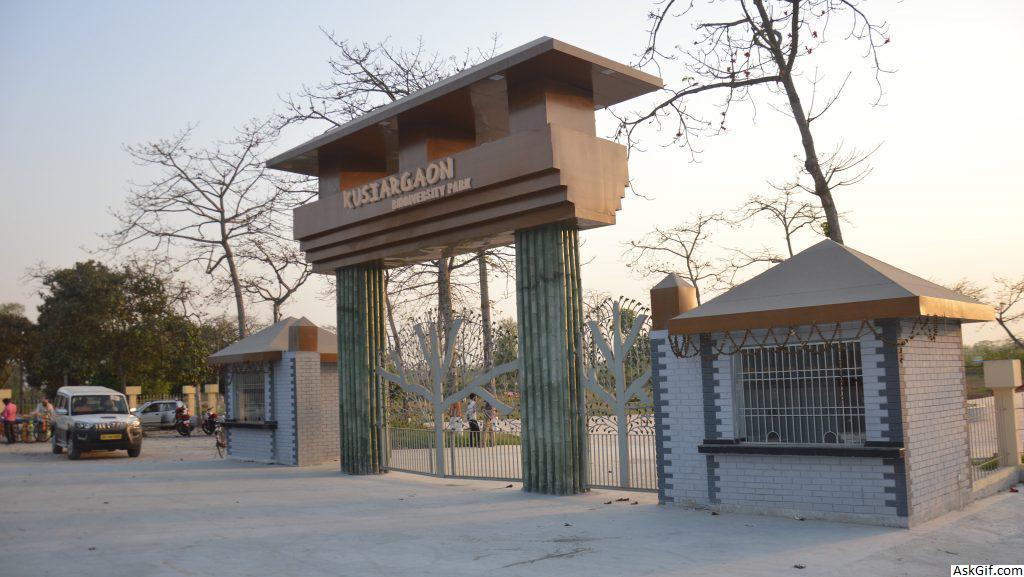 2. Bio-Diversity Park Kusiargaon