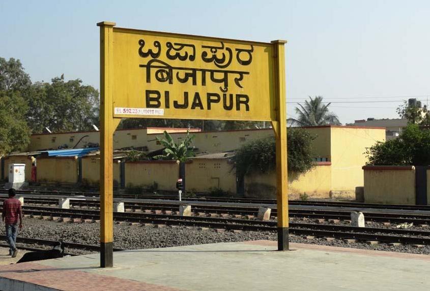 बीजापुर में घूमने के लिए शीर्ष स्थान, छत्तीसगढ़