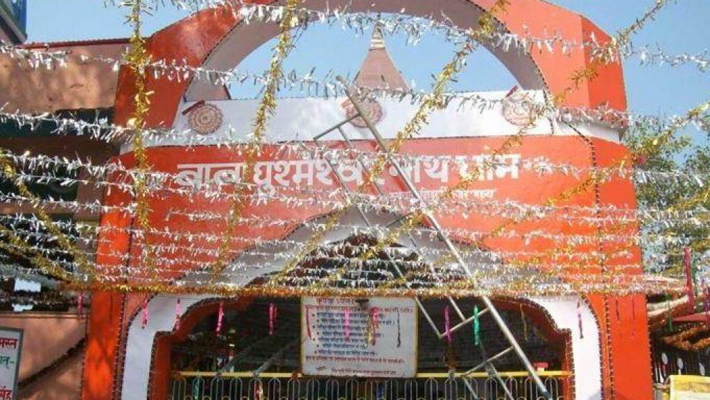 4. Ghusmeshwar Nath Dham