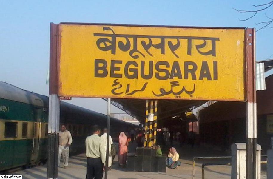 बेगूसराय में देखने के लिए शीर्ष स्थान, बिहार