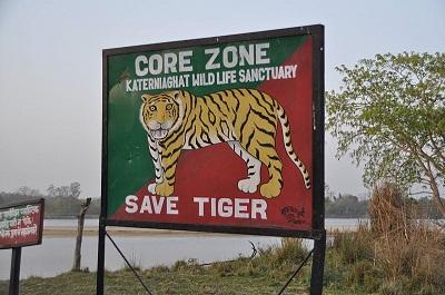2. Katarniaghat Wildlife Sanctuary