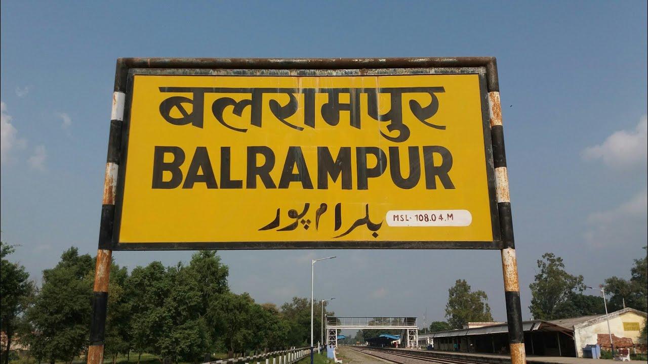 बलरामपुर में घूमने के लिए शीर्ष स्थान, छत्तीसगढ़