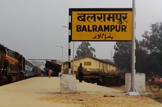 बलरामपुर में देखने के लिए शीर्ष स्थान, उत्तर प्रदेश