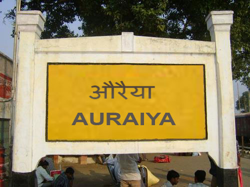 Top Places to Visit in Auraiya, Uttar Pradesh