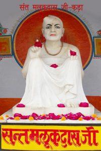 2. Saint Malookdas Aashram